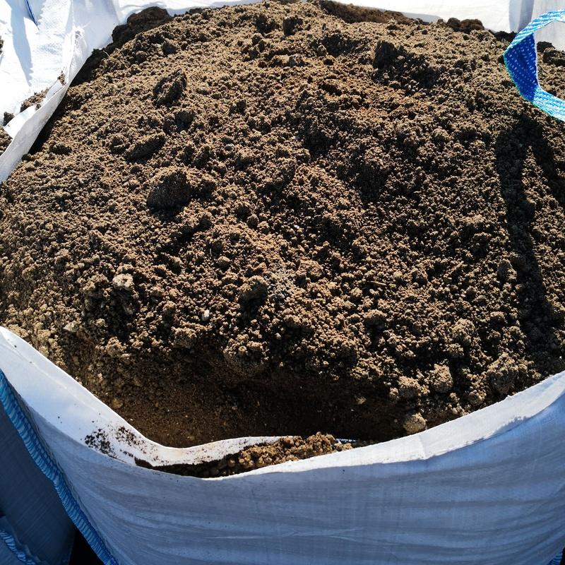 Tierra vegetal Cribada: Productos y servicios de ARIDOS ENVASADOS PRONAJI
