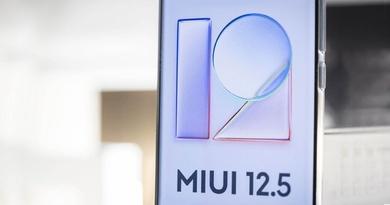 El Xiaomi Mi 11 Lite 5G comienza a recibir MIUI 12.5 en Europa