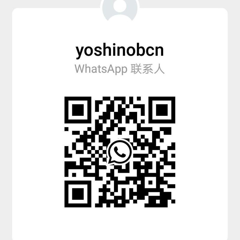 0.ENTREGA A DOMICILIO POR WHATSAPP:634297353: Carta y menús de Yoshino