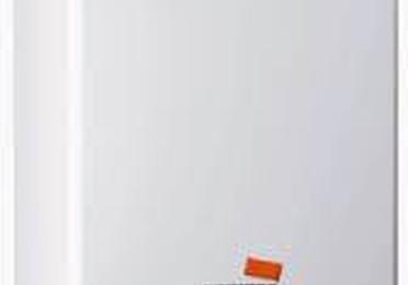 Modelo: Calentador Cointra Supreme estanco 11-14l.