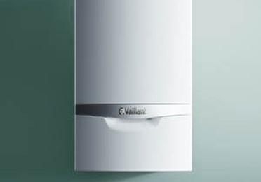 VAILLANT ECOTEC PLUS  346/5-5