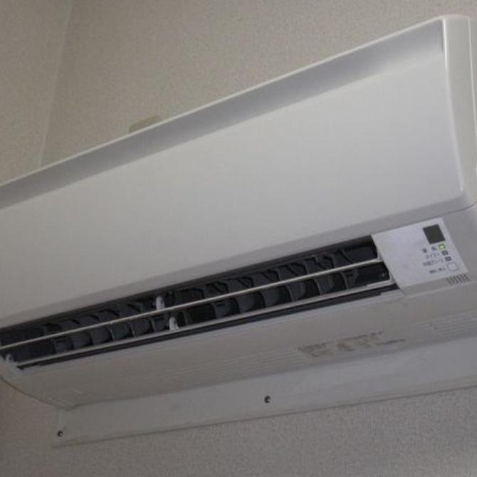 ¿Cuánto consume el aire acondicionado?