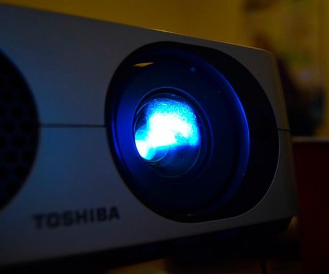 Los distintos tipos de proyectores
