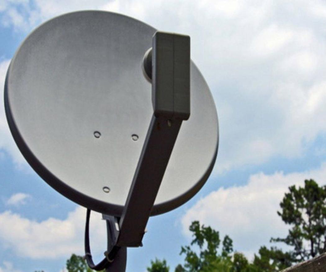 ¿Por qué las antenas parabólicas tienen esa forma?