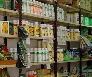Venta de productos de jardineria