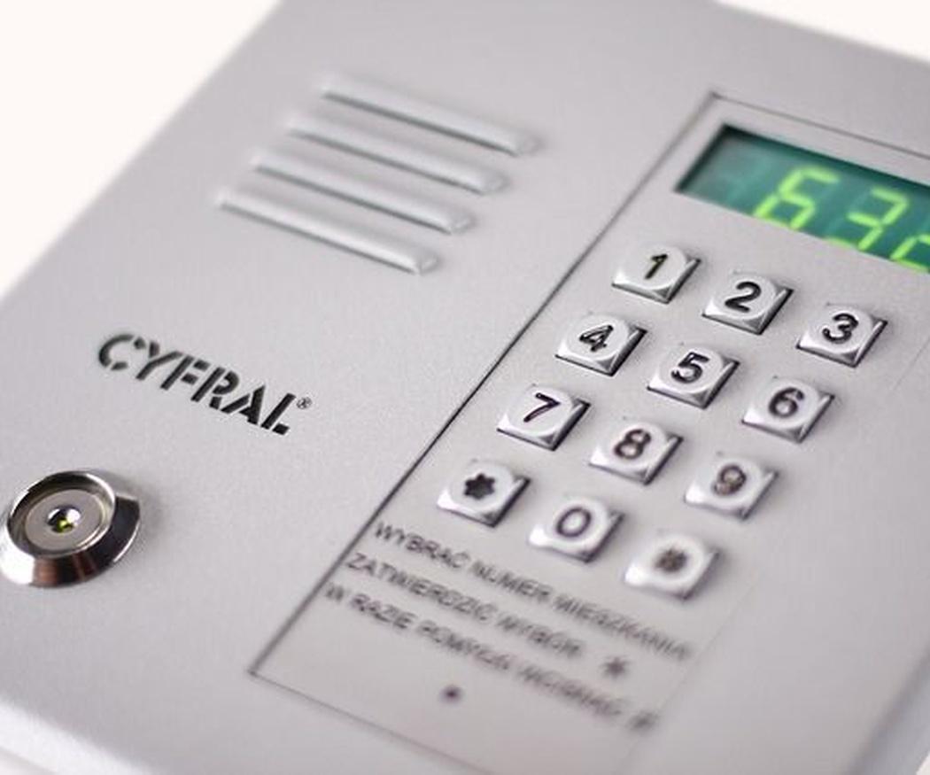 La evolución de los porteros automáticos: nuevas funciones del clásico telefonillo