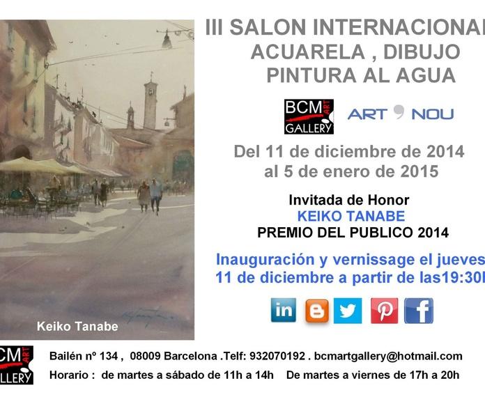 III Salón de Acuarela, Dibujo y Pintura al Agua