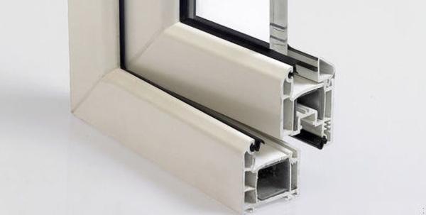 Con rotura de puente térmico de 52 mm de sección: Productos de Becaisa