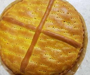 Galería de Panaderías en Morasverdes | Panadería Galván