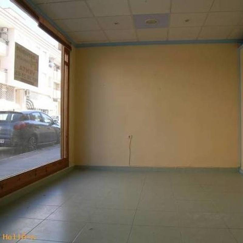 Local Frente al hospital : Compra y alquiler de Servicasa Servicios Inmobiliarios
