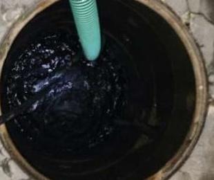 Limpieza y mantenimiento de pozos negros