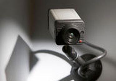 Vigilancia control de accesos
