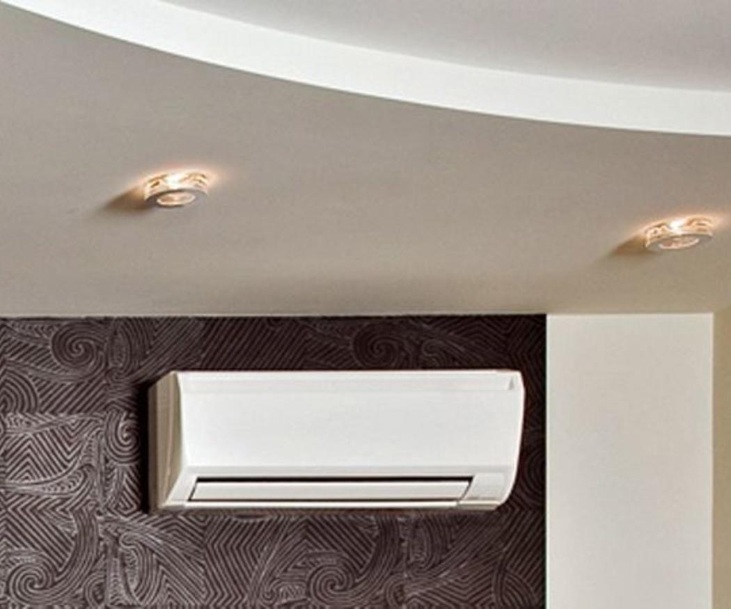 Elegir un aire acondicionado para casa