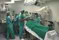 Cirugía Estética Madrid