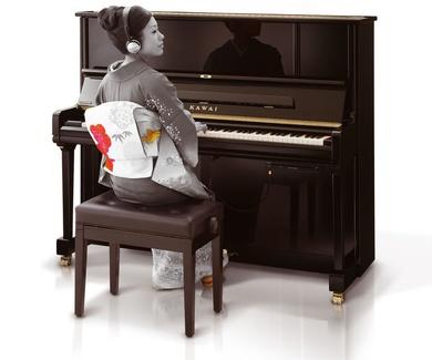 Pianos Barcelona,ocasión y alquiler