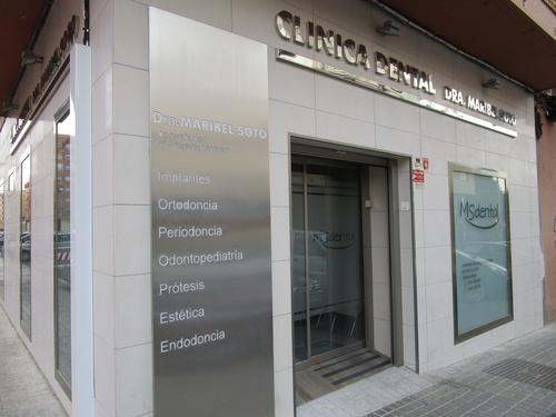Consulta de dentista en Badajoz | MS Dental
