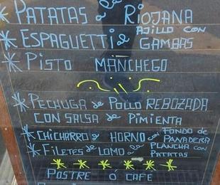 Menú diario a 12€ (Lunes a Viernes)