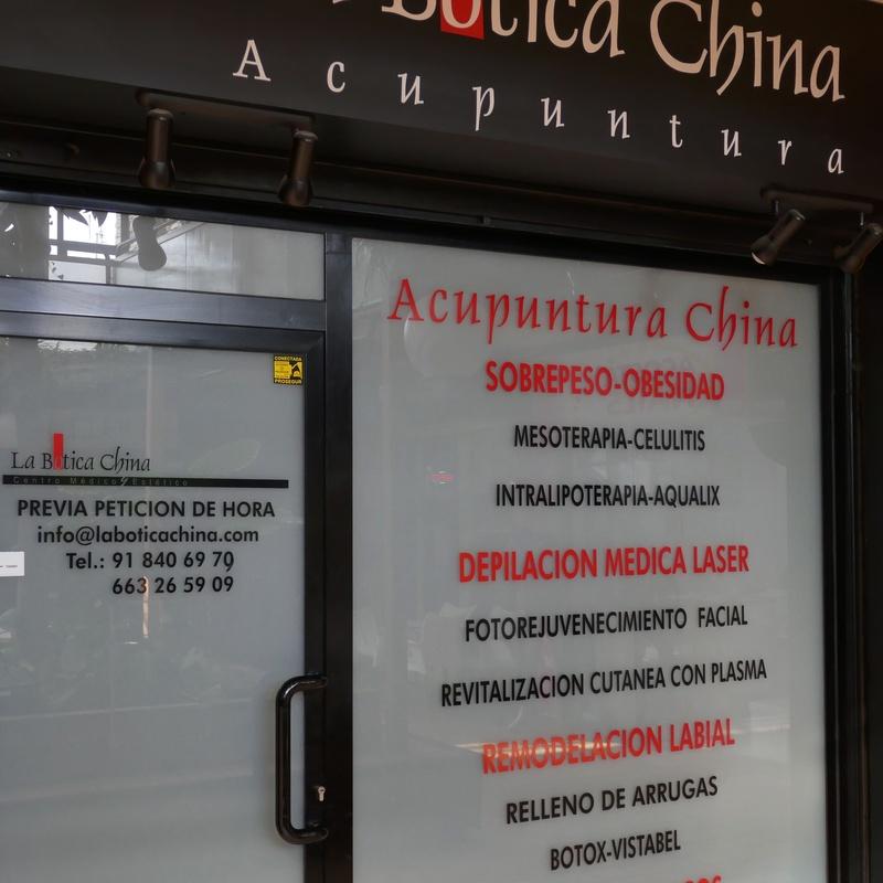 La Botica China: Tiendas de Zoco Villalba