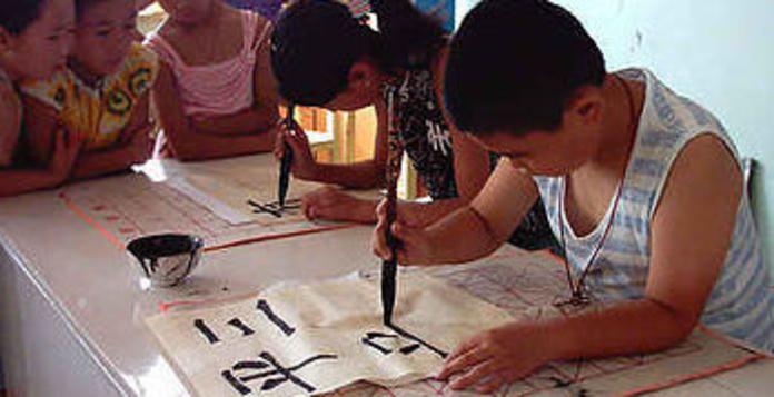 Curso de caligrafía en verano : Servicios  de Academia de chino Barakaldo