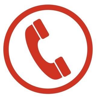 Teléfonos, Contacto y Oficina