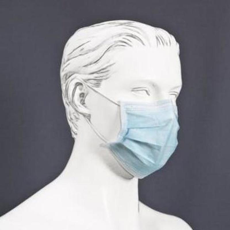 Mascarilla quirúrgica higiénica 3 capas (Pack 50u): Productos y servicios de Prieto Larrey