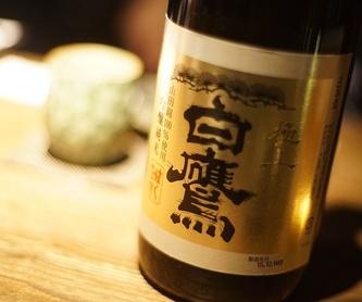 Vinos espumosos: Products de NIKKŌ ESPACIO GASTRONÓMICO