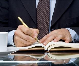 Nueva sentencia contra Bankinter en una hipoteca multidivisa