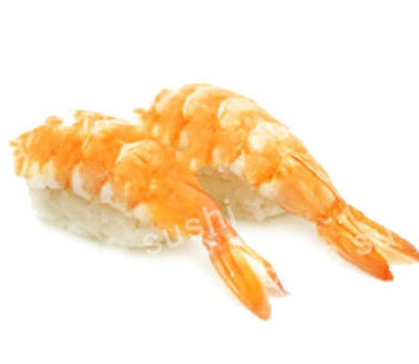 31. NIGIRI DE EBI: Carta de Sushi King Restaurante