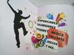 Vinilos decorativos para decorar paredes de comercios