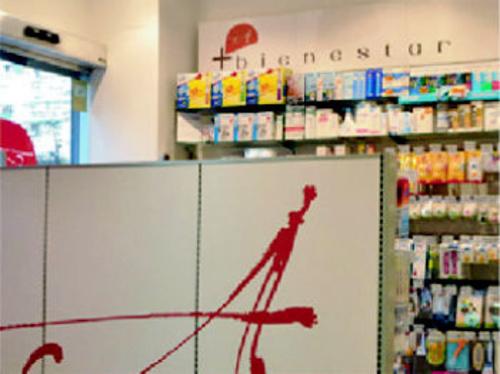 Fotos de Farmacias en Madrid   Farmacia Alférez