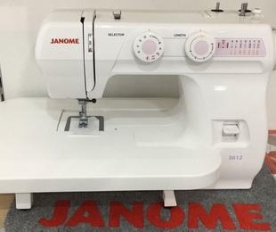 Mesa extensible para Janome 3622S y 3612