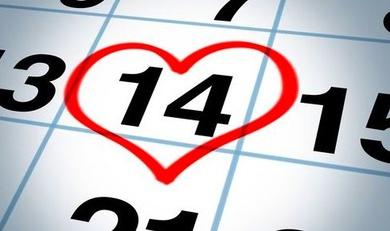 San Valentín horario interrumpido