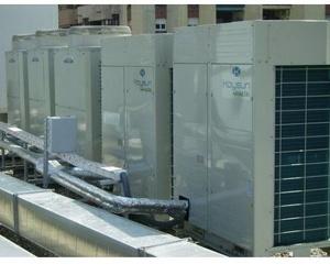 Todos los productos y servicios de Aire acondicionado: Eboclima