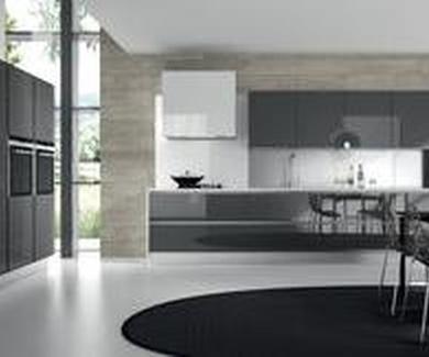 Cocinas de Diseño Cuenca