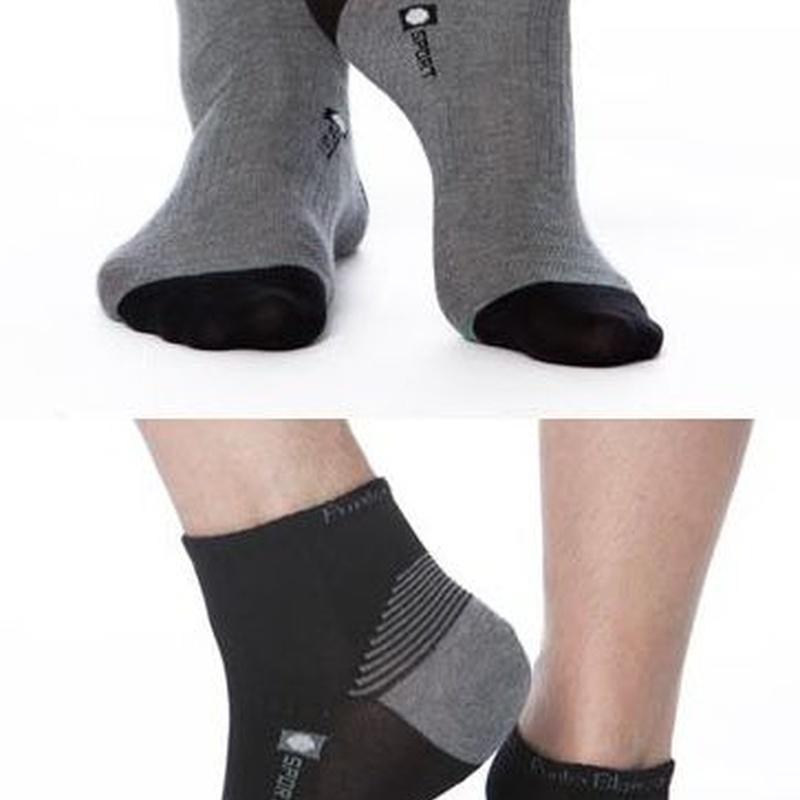 Calcetines caballero: Productos de Castillo Mendía