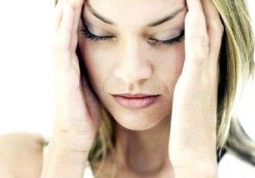 2.1 El trastorno por estrés postraumático