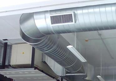 Climatización - Calefacción