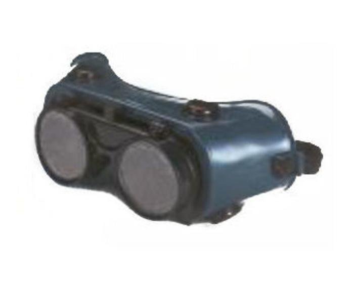 Protección ocular y facial: Productos y Servicios de Surpol