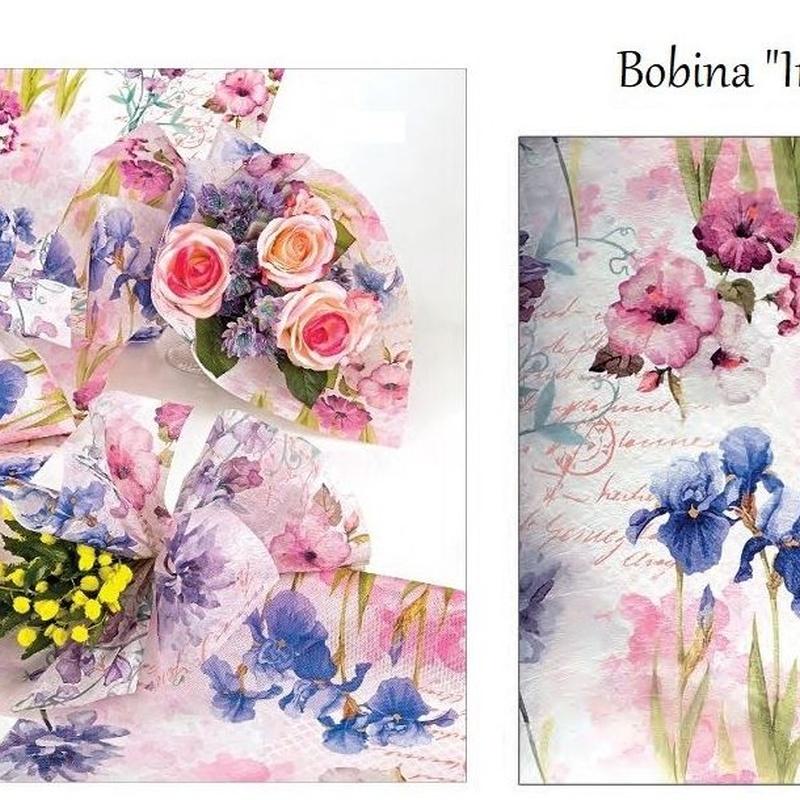 "BOBINA DECOFIBRA modelo ""IRIS"" (510mm x 9mt)/ COL.01 REF: 0200-01 PRECIO: 7,50€"