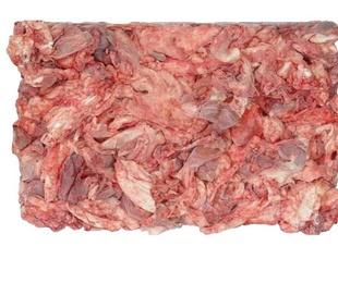 Carne de diafragma