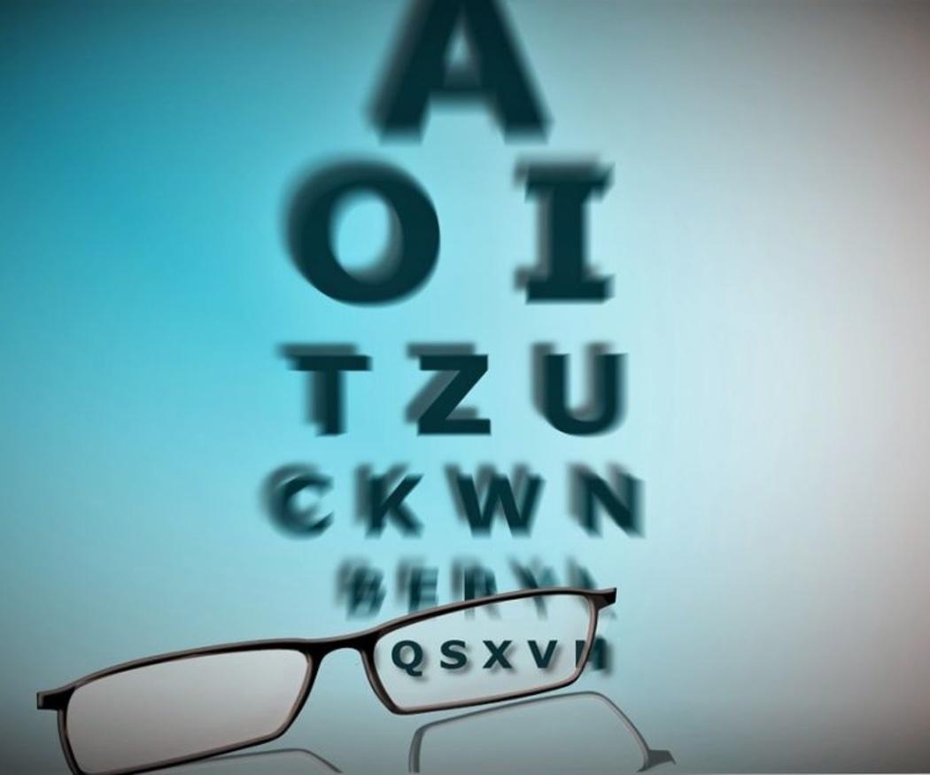 La salud visual en el reconocimiento