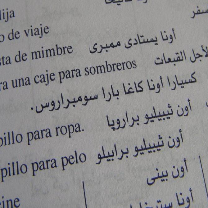 Lo que debes saber del idioma árabe
