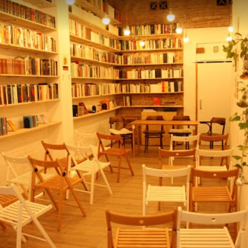 Comprar poesíaen Gracia Barcelona