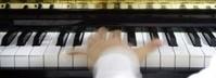 Profesorado de piano