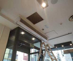 Instalacion de cortina de aire