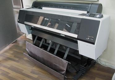 Impresión digital con plótter Epson P9000