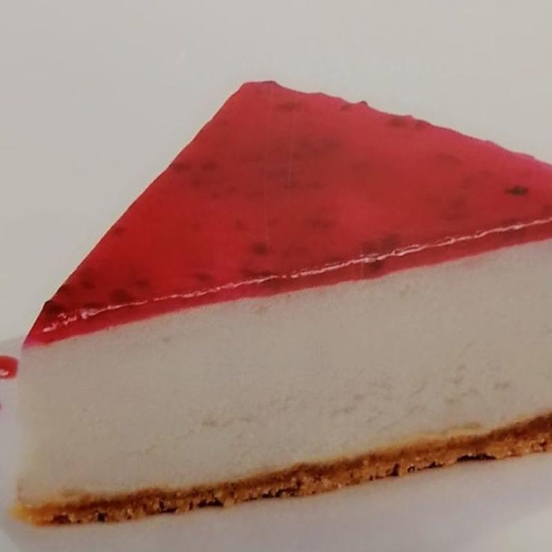 Postre: Tarta mousse de queso con salsa frambuesa: Carta y menús de Yoshino