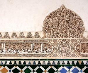 La historia de los azulejos