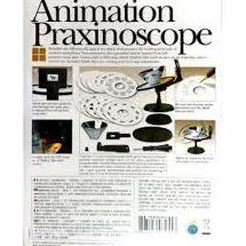 ANIMATION PRAXINOSCOPIE