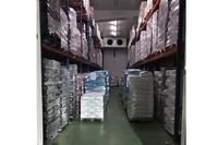 Almacenaje en cámaras frogoríficas y transportes frigoríficos en Martorell